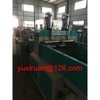 Quality Fully Automatic LDPE / LLDPE T Shirt Bag Making Machine With Auto Punching wholesale