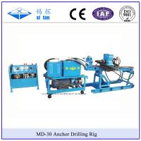 Quality MD-30 Slope Anchor Drilling Rig with Torque 1600N.m wholesale