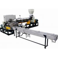 Cheap Side force feeder two stage PP PE granulation machine pelletizing line for sale