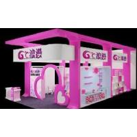Quality Exhibition Booth up 15-14 wholesale