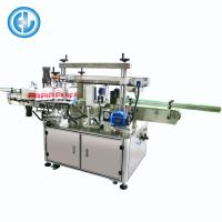 Cheap Soy Sauce Bottle Labeling Machine Stainless Steel , Front And Back Double Side for sale