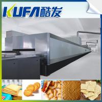 China Automatic Biscuit Making Machine on sale