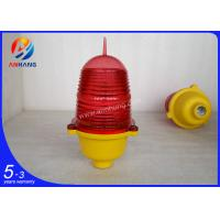 Quality ICAO LED aviation obstruction light with peak light intensity 32.5cd wholesale