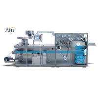 China Rotary Blister Packaging Equipment , Tablet Blister Packaging Machine 11.9 Kw on sale