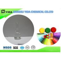 Buy cheap Cas No 25498-49-1 Low Viscosity Tripropylene Glycol Methyl Ether With 29 Surface Tension product