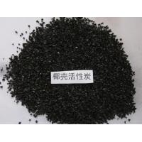 Quality Gold Recovery Activated Carbon/Coal-based granular Activated carbon for water purification wholesale