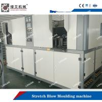 China Compact Structure Fully Automatic Bottle Blowing Machine 10L Operate Consistently on sale