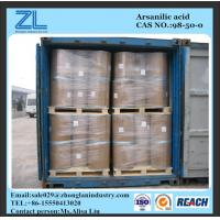 Quality p-Arsanilic acid used for Veterinary medicine API,CAS NO.:98-50-0 wholesale
