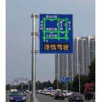 Quality 300W Traffic LED Display  High Luminous Efficiency LED Light Complex Guidance wholesale