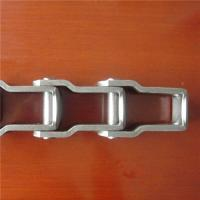 Buy cheap Steel Pintel Chain from wholesalers