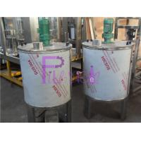China Automatic Juice Processing Equipment Single Layer Stainless Steel 304 Mixing Tank on sale