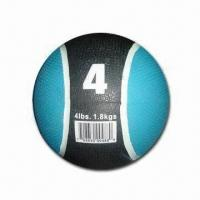 Quality 4lbs Rubber Medicine Ball/Weight Ball for Exercise wholesale