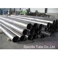 Quality Pickling Titanium Pipe Cold Drawn Seamless Tubing , Titanium Round Tube ASTM B338 Grade 1 wholesale