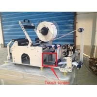 China Semi Automatic Round Bottle Labeling Machine Sticker Tubes Wit hPLC And Touch Screen on sale