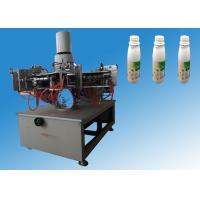 Buy cheap Rotational mold makers six head mold rotational molding machine from wholesalers