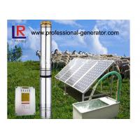 China 3 Inches Solar Agricultural Water Pump System With Solar Panel / Controller on sale