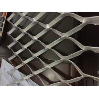 Quality Aluminium Expanded Sheets/Aluminium Expanded Mesh, 0.5mm-8mm Thickness wholesale