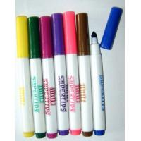 China Good price water color magic pen  12pcs art marker water color pen set for kids drawing on sale