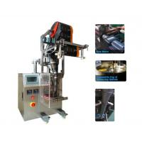 Quality Professional Automatic Back Sealing Loose Tea Pouch Packing Machine wholesale