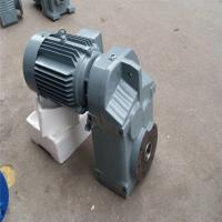 Quality High Strength Speed Reducer Gearbox For Axis Parallelism / Positioning Bearing wholesale