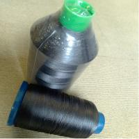Buy cheap Low Smoke Flame Retardant Polyester Thread Yarn For Textile Factory from wholesalers