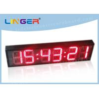 China Electronic LED Digital Clock With RF Remote / GPS Automatic Time Adjustment on sale
