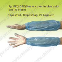 Quality Ly PE Arm Sleeve Cover (LY-PSC-B) wholesale