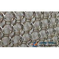Quality Stainless Steel Ring Mesh Curtain Used in New Building Decoration Mesh wholesale