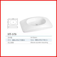 Quality cheap ceramic bathroom sinks toilet basin wash hand basin made in china wholesale