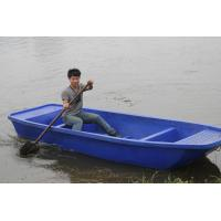 Quality 3.2M Blue Plastic Fishing Boat with motor/quant wholesale