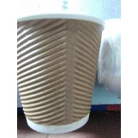 Quality High Speed Layers / Double Wall Paper Cup Sleeve Machine / Equipment wholesale