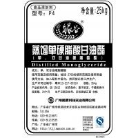 stabilizer Food Grade Emulsifiers Citric and Fatty Acids Esters of Glycerol