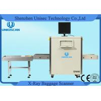 Quality Medium Size X Ray Scanner Airport Inspection System 600*400mm Opening Size wholesale