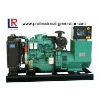 Quality Water Cooled Open Type 40KW / 50KVA Diesel Generator with Yuchai Engine wholesale