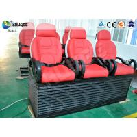 Quality Modern Exclusive 5D Cinema Equipment With Free Animation / Thrill / Hero Films wholesale