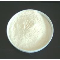 Quality Powder Gibberellin Acid 90% TC Plant Growth Regulator wholesale