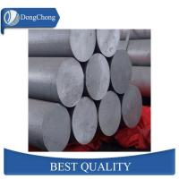 China Plain 7075 Aluminum Round Bar GB/T Standard Welding Wire Material on sale