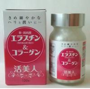 Quality Katsubijin -JHBT (OEM) wholesale