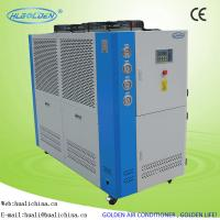 Quality China Manufacture Industrial Air Cooled Water Chiller With CE Certificate Galvanized Sheet Shell wholesale