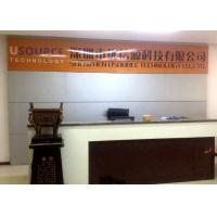 Shenzhen USource Technology Co., Ltd