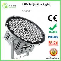 Quality 250w Flood Outdoor Projection Lights For Stadium Wharf With Cree Chip And Meanwell Dirver wholesale