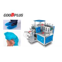 Quality Reusable Disposable Shoes Cover Making Machine Easy Operation wholesale