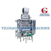 Buy cheap Chemicals / Milk Powder Packing Machine Automated Packaging Machinery 380V 50HZ from wholesalers