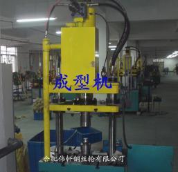 Hefei Weixuan Wire Wheel Brush Factory