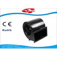 Quality Black Iron Case Exhaust Centrifugal Blower Fan 150 watt For Home , High Pressure wholesale