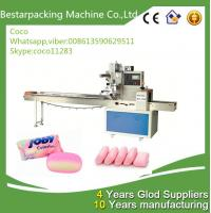 China Bath soap horizontal pillow packing machine on sale