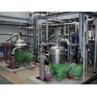 China Big High Speed Centrifugal crude palm Oil Separator Machine ISO CE Certification on sale