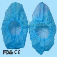Cheap Capsule Shoe Cover / Disposable Shoe Cover for sale