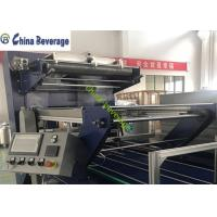 China PLC Screen Control Shrink Wrap Packaging Machine For Pet Glass Bottle on sale