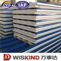 Quality Eps Sandwich Roof Panel wholesale